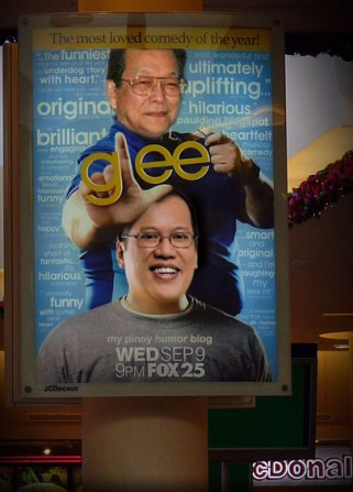 noynoy-funny-picture-28