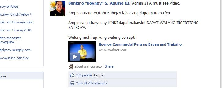 noynoy-funny-picture-36