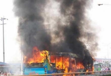 Makati bus explosion