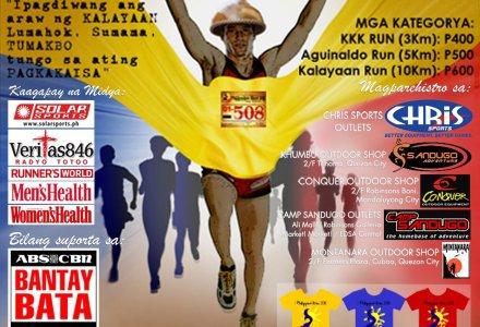 Philippine Run 2011 - Ang Simula