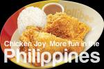 chiken-joy-more-fun-in-philippines