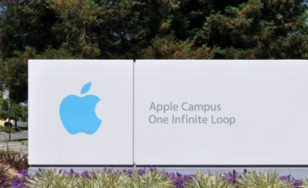 apple-campus-job-interview-one-infinite-loop